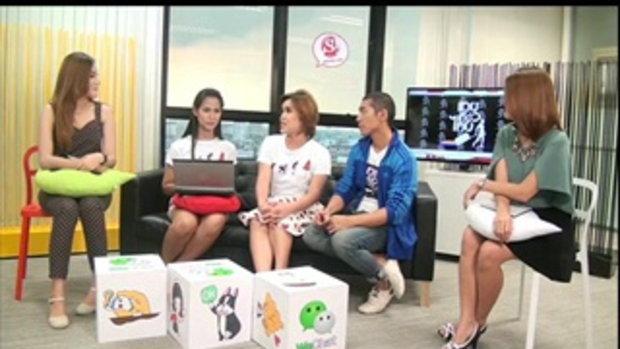 Sanook live chat - เทย เที่ยว ไทย 3/4