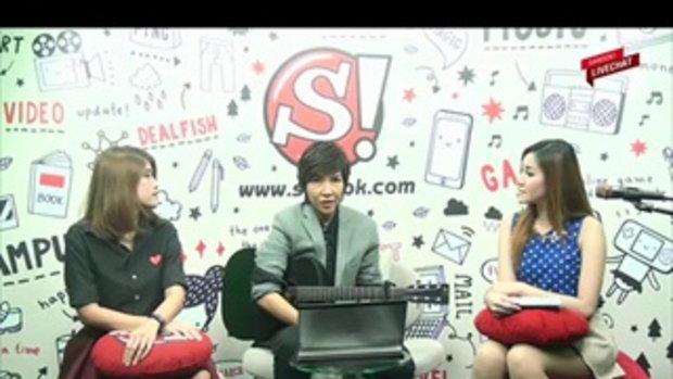 Sanook live chat  โรส ศิรินทิพย์ 3/4