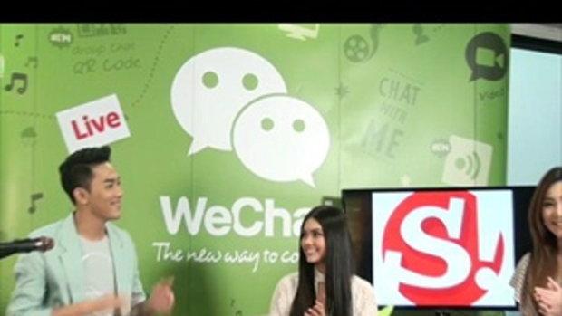 sanook live chat - ไมร่า