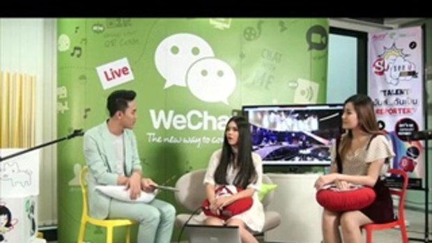 sanook live chat - ไมร่า มณีภัสสร 2/4