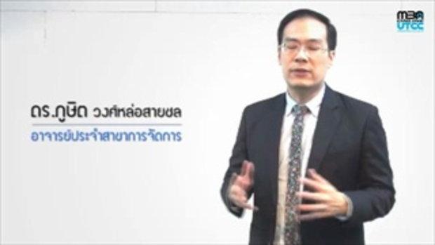PR_MBAOnline_Ton_new1.mp4
