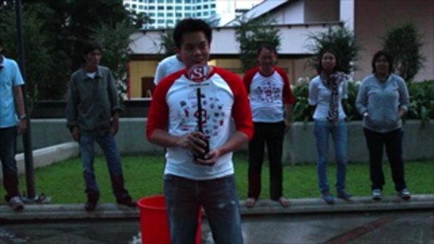 ice bucket challenge พี่โย