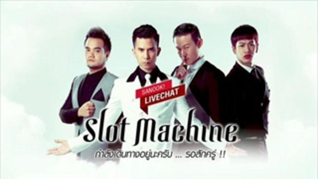 Sanook live chat - Slot machine 1/3