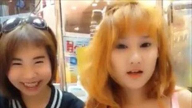 สาวทางบ้าน Arisa Suwannawong 7