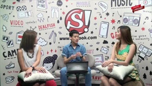 Sanook live chat - คชา AF8 4/4
