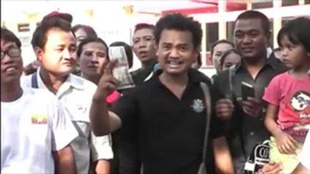 เมียพม่าท้อง โดนรถชน คู่กรณีใส่ซองมาพันนึงวันเผาศพ
