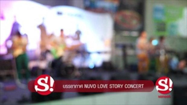 บรรยากาศ NUVO LOVE STORY CONCERT