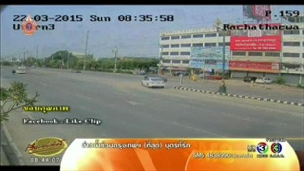แท็กซี่ขับปาดหน้ากะทันหัน ถูกชนกระเด็นจนเกิดอุบัติเหตุต่อเนื่อง