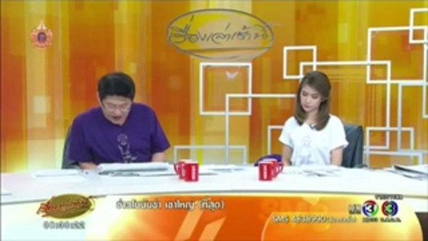โอเรียนท์ไทย แจงเที่ยวบินภูเก็ต-เฉิงตูลงจอดปลอดภัย ไร้เจ็บ (01 เม.ย.58)