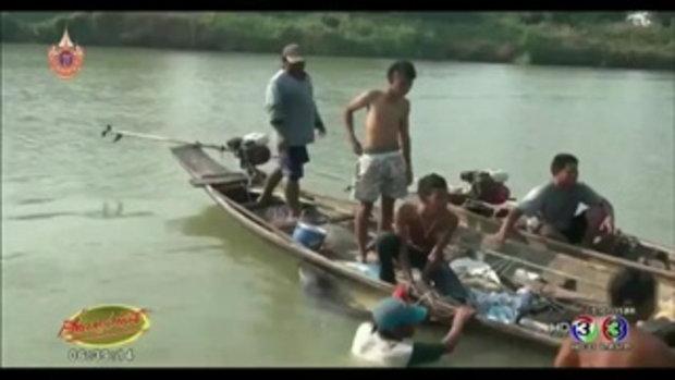 ชาวประมงอ่างทองจับปลากระเบนราหูยักษ์ หนักกว่า 400 กก.(8 เม.ย.58)
