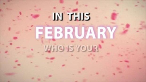 แฟนมีตติ้ง คิมอูบิน VALENTINE'S DAY WITH KIM WOO BIN