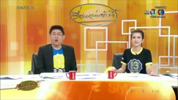 นายกฯเยือนสิงคโปร์ 11-12 มิ.ย.พร้อมให้กำลังนักกีฬาไทยแข่งซีเกมส์ (11 มิ.ย.58)