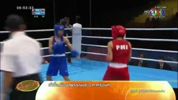 ลุ้น แบดไทยตัดเชือกเจ้าภาพ วอลเลย์หญิงบอลประเดิมตบเมียนมาร์(11 มิ.ย.58)