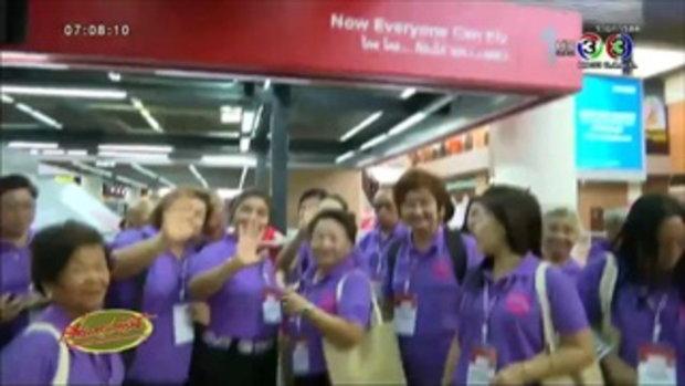 กลุ่มกองเชียร์วัยเก๋า บินเกาะขอบสนามเชียร์นักกีฬาไทยศึกซีเกมส์ (15 มิ.ย.58)