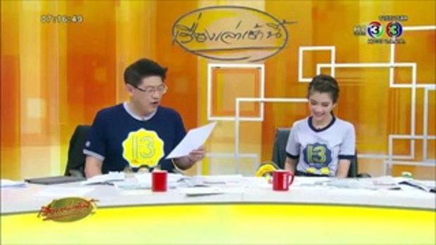 ชาวไทย-เมียนมา ร่วมเชียร์ฟุตบอลนัดชิงซีเกมส์คึกคักทั่วประเทศ (16 มิ.ย.58)
