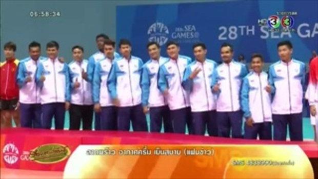 ส.นักข่าวกีฬาประเมินผลงานซีเกมส์ ชูทัพนักกีฬาไทยกวาดเหรียญเกินเป้า (17 มิ.ย.58)