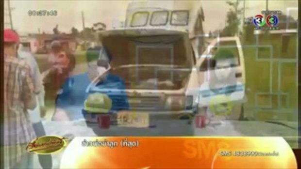 ผู้โดยสารระทึก รถสองแถวพัทยาไฟลุกท่วม หนีตายวุ่น(18 มิ.ย.58)