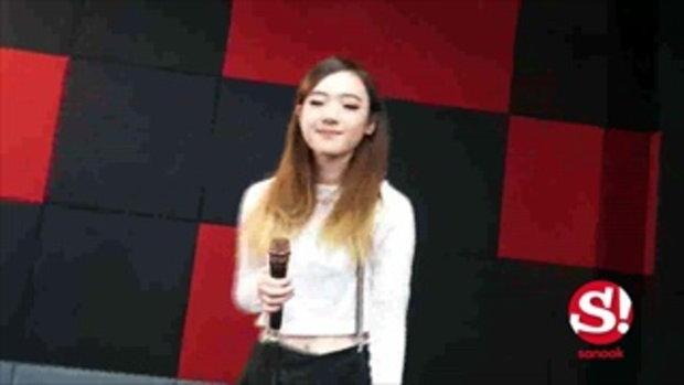 Sanook Live chat (ร้องสด) เพลง ชักดิ้นชักงอ  - พลอยชมพู