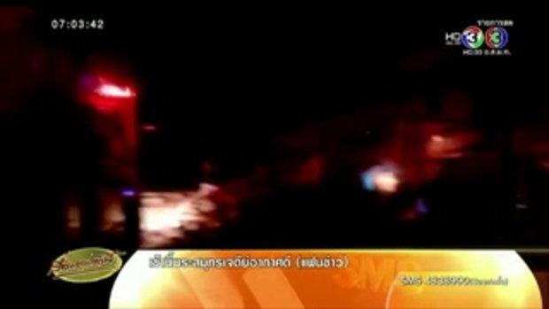 ไฟไหม้อาคารเตาเผาถ่านเมืองคอนวอดเสียหาย (19 มิ.ย.58)