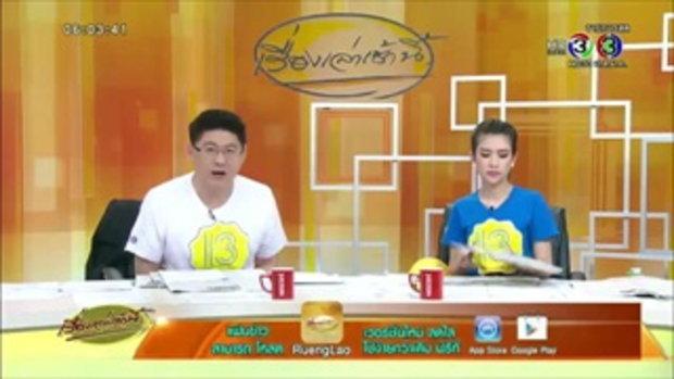 สธ.ยันพบชายชาวโอมานวัย 75 ปี ติดเชื้อเมอร์ส รายแรกในไทย(19 มิ.ย.58)