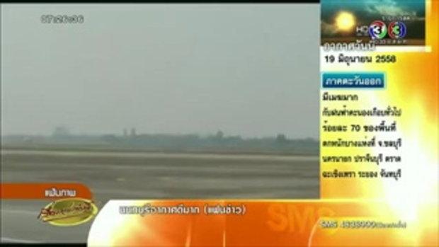 สายการบินชั้นนำลั่นคงมาตรฐานการบิน หลัง ICAO ปักธงแดงไทย (19 มิ.ย.58)