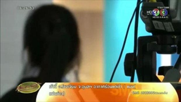 สื่อนอกตีข่าวพบผู้ติดเชื้อเมอร์สในไทย หลายฝ่ายหวั่นกระทบเศรษฐกิจ(19 มิ.ย.58)