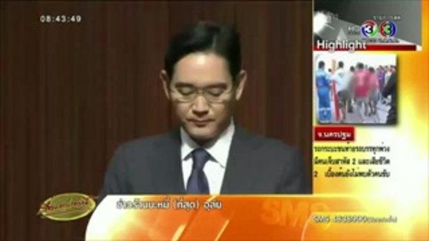 สธ.เฝ้าระวังสถานการณ์ไวรัสเมอร์สในไทย ยังไม่พบผู้ป่วยเพิ่ม (24 มิ.ย.58)