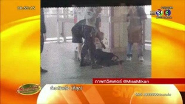 นร.หญิงพลัดตกรางรถไฟฟ้ากรุงธน จนท.เข้าช่วยปลอดภัย (25 มิ.ย.58)