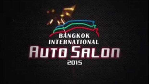 พบกับเธอ โรล่า มิซากิ ได้ที่งาน Bangkok International Auto Salon 2015