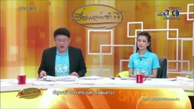 โตโยต้าส่งออกไฮลักซ์ รีโว่ จากฐานการผลิตในไทยสู่ตลาดโลก (03 ก.ค.58)