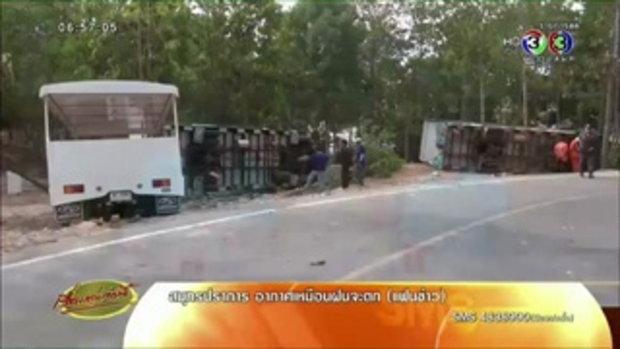 ผลตรวจ รถรางเขาสวนกวาง พบสนิมจับสายคันเร่ง คาดเป็นต้นตออุบัติเหตุ(08 ก.ค.58)