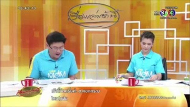 นายกฯเปิดทำเนียบต้อนรับคณะเยาวชนไทยในสหรัฐฯ (09 ก.ค.58)