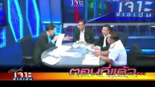 เจาะข่าวเด่น ปัญหาเรือประมงไทย ตอน3 (9 ก.ค. 58)
