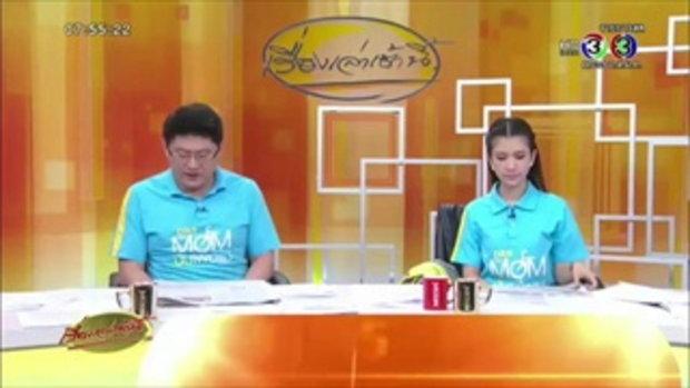 นายกฯกังวลวิกฤตฟองสบู่จีนกระทบไทย (10 ก.ค.58)
