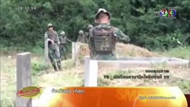 คลิป ทหารมือใหม่ฝึกปาระเบิด