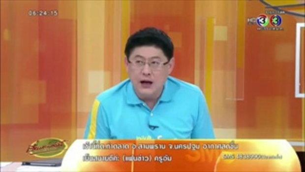 นายกฯวอน ปชช.ใช้น้ำอย่างประหยัด ตระหนักปัญหาวิกฤตภัยแล้ง (14 ก.ค.58)