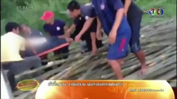 รถพ่วงบรรทุกไม้ไผ่พลิกคว่ำเทกระจาด ทับนักเรียน เจ็บ 3 (14 ก.ค.58)