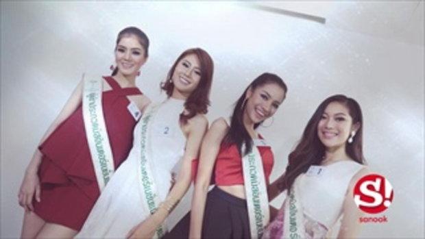 ยลโฉม 12 สาวงาม Miss International Thailand 2015