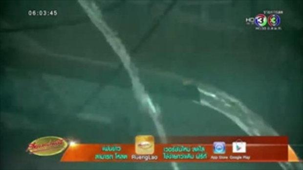 แผ่นดินไหวขนาด 4.8 เขย่ากาญจนบุรี รับรู้แรงสั่นสะเทือนหลายพื้นที่(15 ก.ค.58)