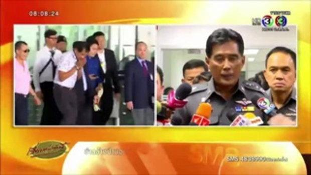 ผบ.ตร.ฉุนสื่อจับผิด แสดงความยินดี พล.ต.ท.คำรณวิทย์ กลับไทย (16 ก.ค.58)