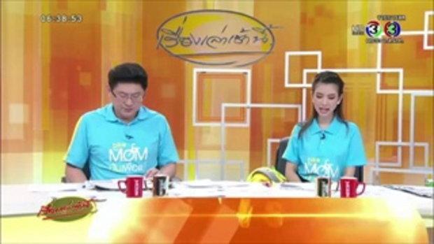 นักเรียนไทยสร้างชื่อ คว้า 4 เหรียญทองคณิตศาสตร์โลก (17 ก.ค.58)