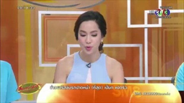 คัง มินฮยอก CN BLUE ส่งคลิปทักทาย 'บอยซ์' ชาวไทย (17 ก.ค.58)