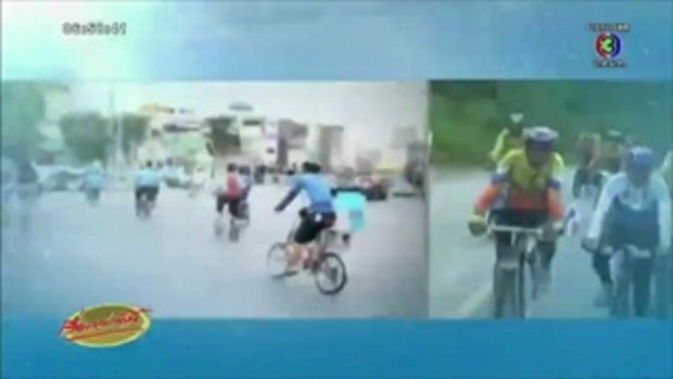 ข้อปฏิบัติเพื่อรับเสื้อและเข็มกลัดที่ระลึกพระราชทาน Bike For Mom ปั่นเพื่อแม่