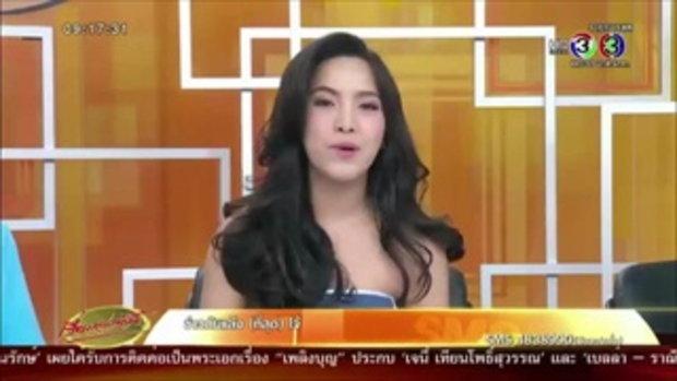ตังค์-สารัช พลิกบทจากนักฟุตบอล สวมมาดพระเอก MV ให้ลาบานูน(21 ก.ค.58)