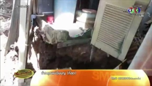 ชาวนาปทุมฯโอดข้าวยืนต้นตาย วอนกรมชลฯเร่งผันน้ำช่วย (22 ก.ค.58)