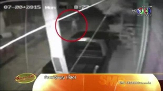 วงจรปิดจับภาพคนร้ายลัก จยย. จอดหน้าบ้านที่ชลบุรี (22 ก.ค.58)