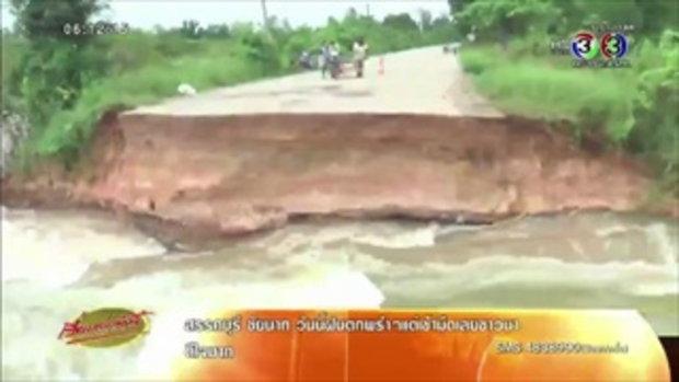 ฝนกระหน่ำนครพนม น้ำซัดถนนขาด (24 ก.ค.58)