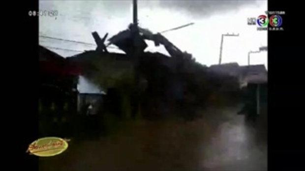 คลิปพายุถล่มนครพนม หลังคาบ้านเรือนปลิวว่อน (3 ส.ค.58)