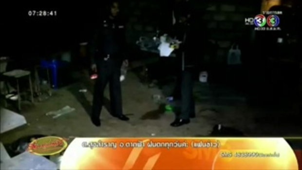 วัยรุ่นเพชรบุรีบุกยิงถล่มคู่อริคาบ้าน กระสุนถูกพ่อเจ็บสาหัส (3 ส.ค.58)