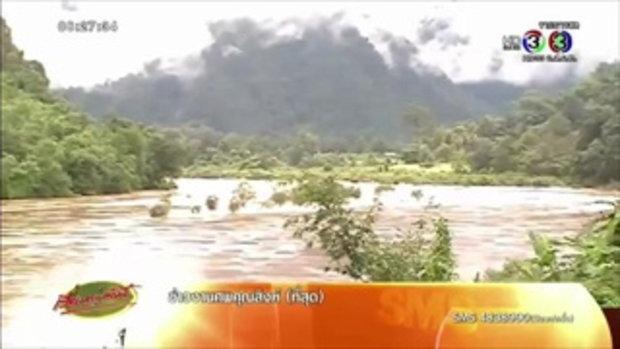 จนท.เร่งช่วยเหลือผู้ประสบภัย หลังฝนถล่ม-น้ำท่วมภาคเหนือ (5 ส.ค.58)